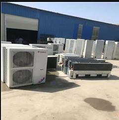 空调回收专业高价回收中央空调吸顶机风口机挂柜式空调