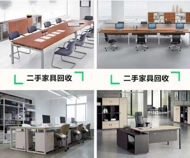 北京各区上门回收办公家具、实木家具
